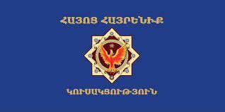 Հայոց Հայրենիք կուսակցություն - Home   Facebook
