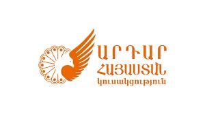 Արդար Հայաստան - Videos   Facebook